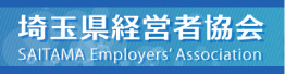 SAITAMA Employers' Association